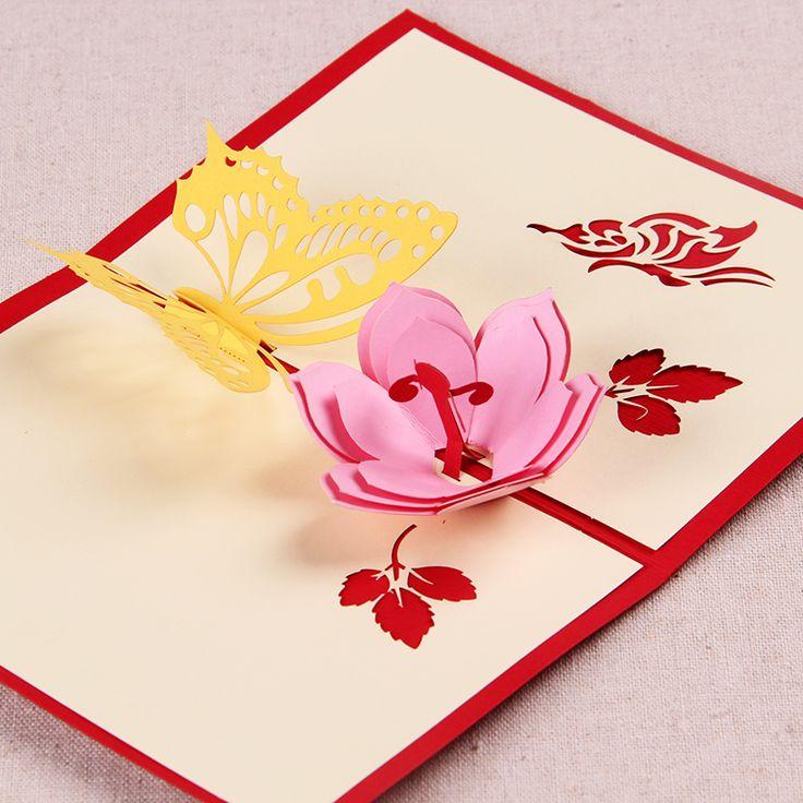 u0026 Flower Handmade Origami Pop UP Greeting Cards in Red u0026 Blue Free ...