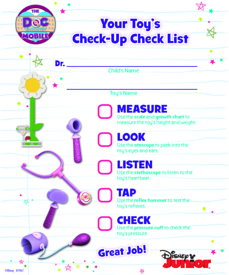 Doc Mcstuffins Printable Checklist Doc mcstuffins birthday