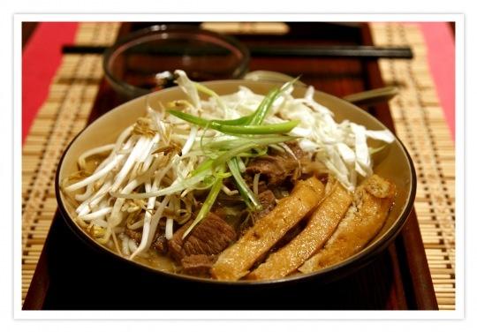 Hue Style Beef Noodle Soup | Food | Pinterest