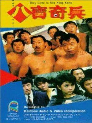 Bát Bửu Kỳ Binh - HD
