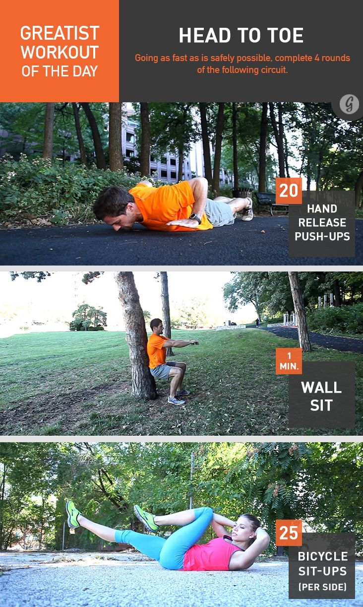 Greatist Workout of the Day: Wednesday August 1st
