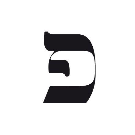 word study – the letter pei – פ – chaim bentorah