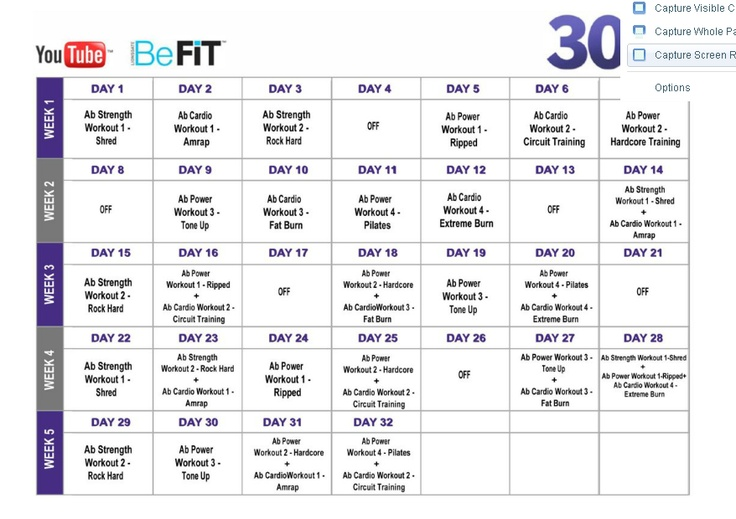 ... ripped 30 day 6 pack abs ab strength workout 1 shred 30 day 6 pack abs