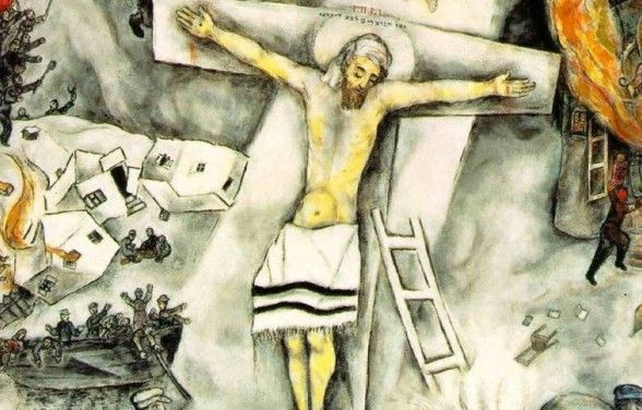 """Marc Chagall's """"White Crucifixion"""" 