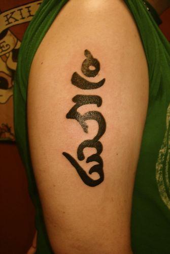 Tibetan tattoos,Tibetan mantra | inK | Pinterest