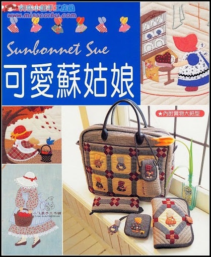 Sunbonnet Sue Book