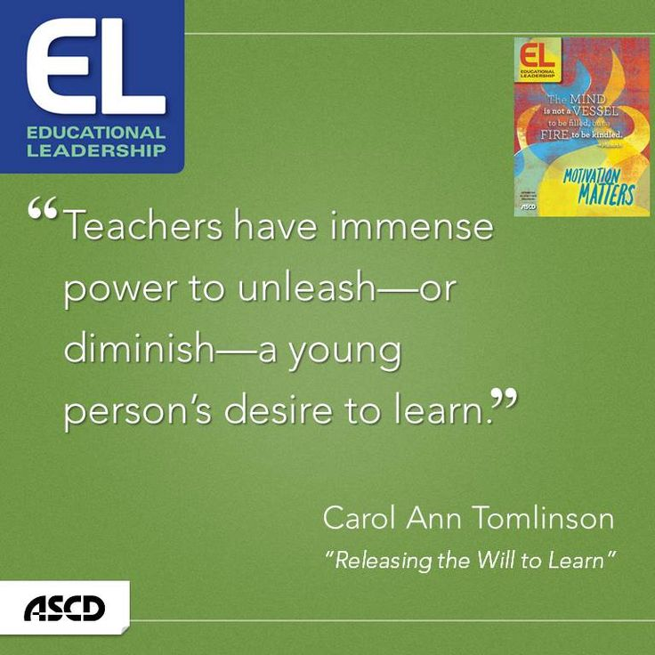 How are you motivating students to learn? Read Carol Ann Tomlinson's three spheres of student motivation in her latest column in Educational Leadership.