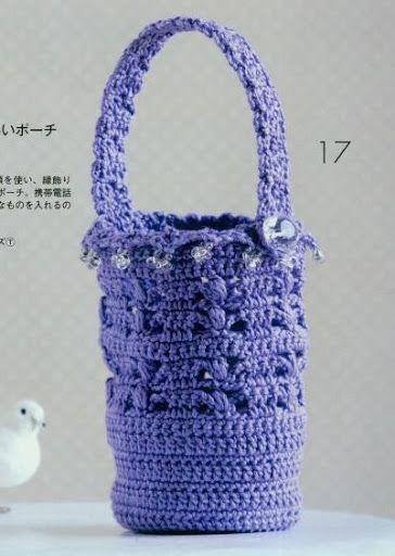 Crochet Knitting Bag : Crochet Knitting Handicraft: bag Crochet Purses/Totes Pinterest