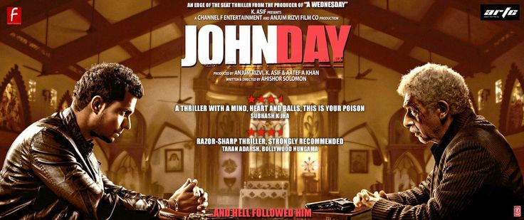 d day hindi movie watch online free