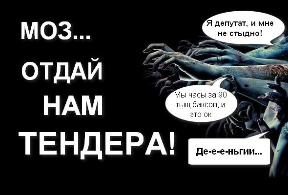 Богатырева оставила без прививок половину украинцев: ГПУ просят разобраться - Цензор.НЕТ 3992