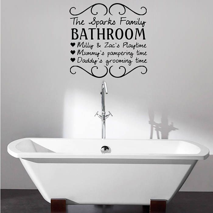 personalised your toilet plan wall sticker