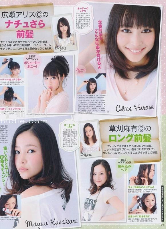 Japanese Hair Tutorial | Hair | Pinterest