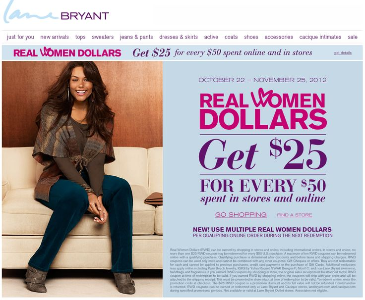 Lane bryant discount coupon