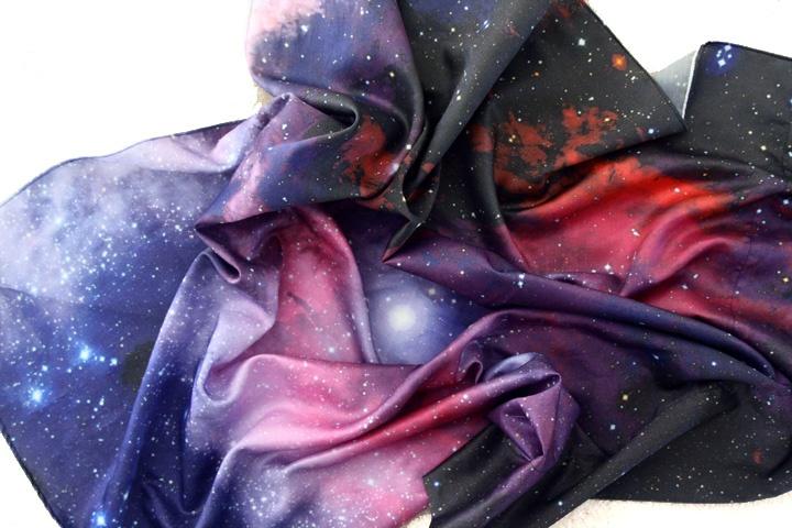 Nebula galaxy fadeic pics about space for Galaxy nebula fabric