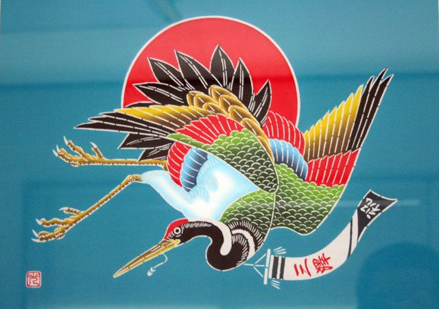 Japan fishing boat flag japan art and culture for Japanese fish flag