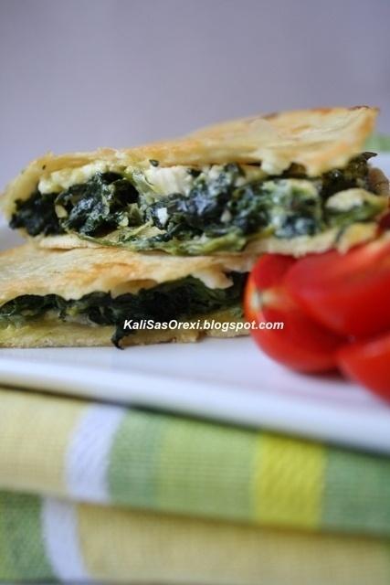 Spanako-Quesadillas (Spinach Pie Quesadillas)- Kali Orexi