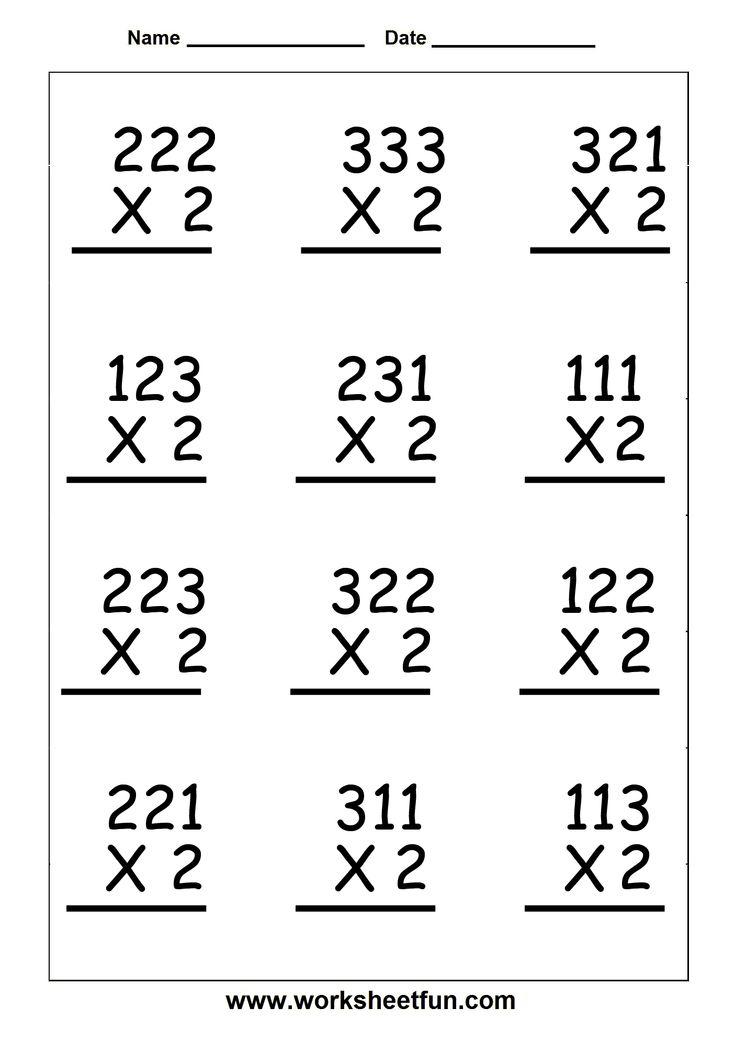 3dr Grade Worksheetfun : Multiplication worksheets waldorf third grade