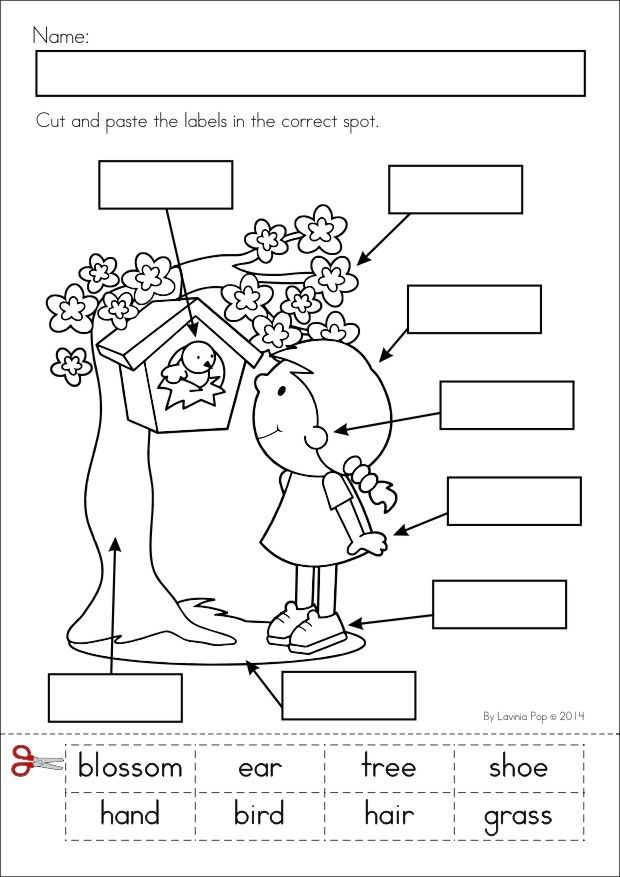 Kindergarten SPRING Math & Literacy unit. 94 pages in total. A page ...