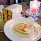 Battenburg Cake @ allrecipes.co.uk
