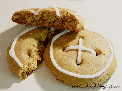 Low Fat Gingerbread Cookies with Applesauce - 2 PointsPlus