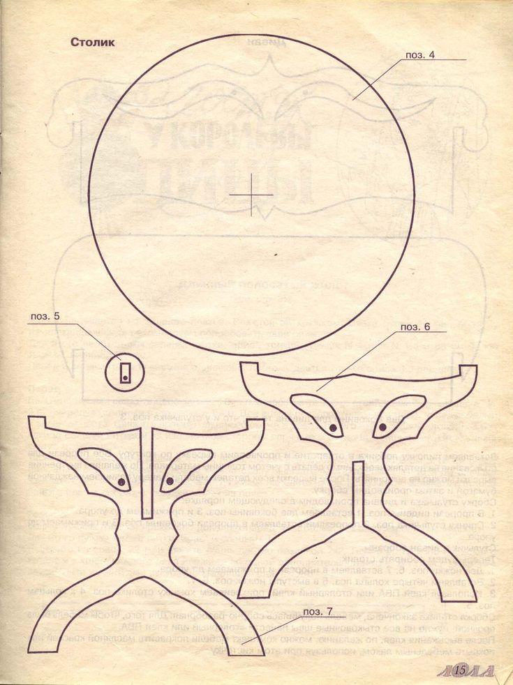 Диван своими руками из фанеры чертежи 87