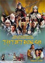 Phim Tân Tiết Đinh San