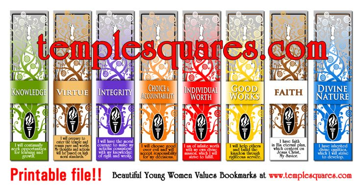 """LDS YW Young Women Values Printable Bookmarks! Large 2""""x8"""" size. Eight ..."""