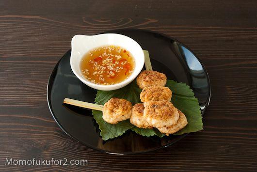 Momofuku For 2: Pan-Fried Shrimp Cakes | Asian Cuisine & Recipes | Pi ...