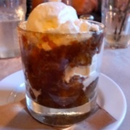 Pecan Pie Sundae @ Buttermilk Channel, Carroll Gardens, Brooklyn ...