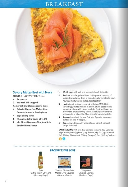 Savory Matzo Brei with Nova | Good Eats | Pinterest
