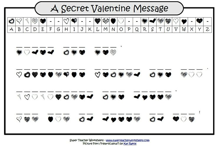 Valentine Cryptogram Riddles Printable Pictures To Pin On