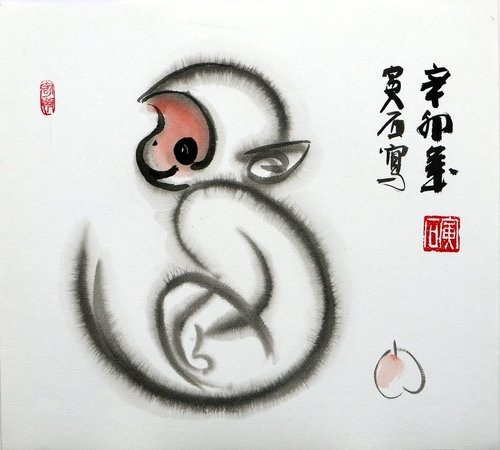 Chinese abstract painting monkey 15x16 repro oriental for Year of the monkey tattoo