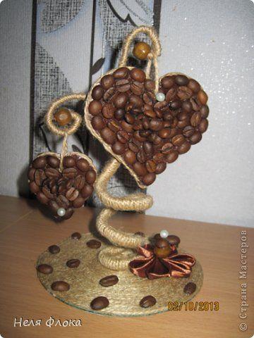 Поделки из кофейных зерен и шпагата