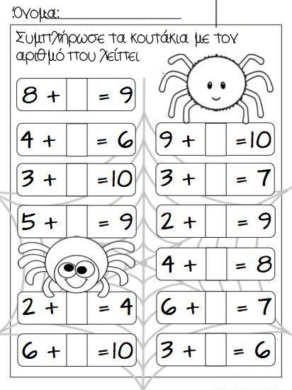 Free printable 1st grade math worksheets