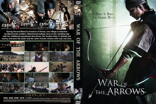 One Star Movie: War of the Arrows (2011) Movie Free