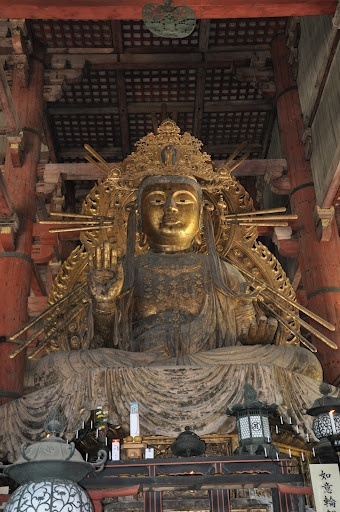 Todai ji temple nara japan