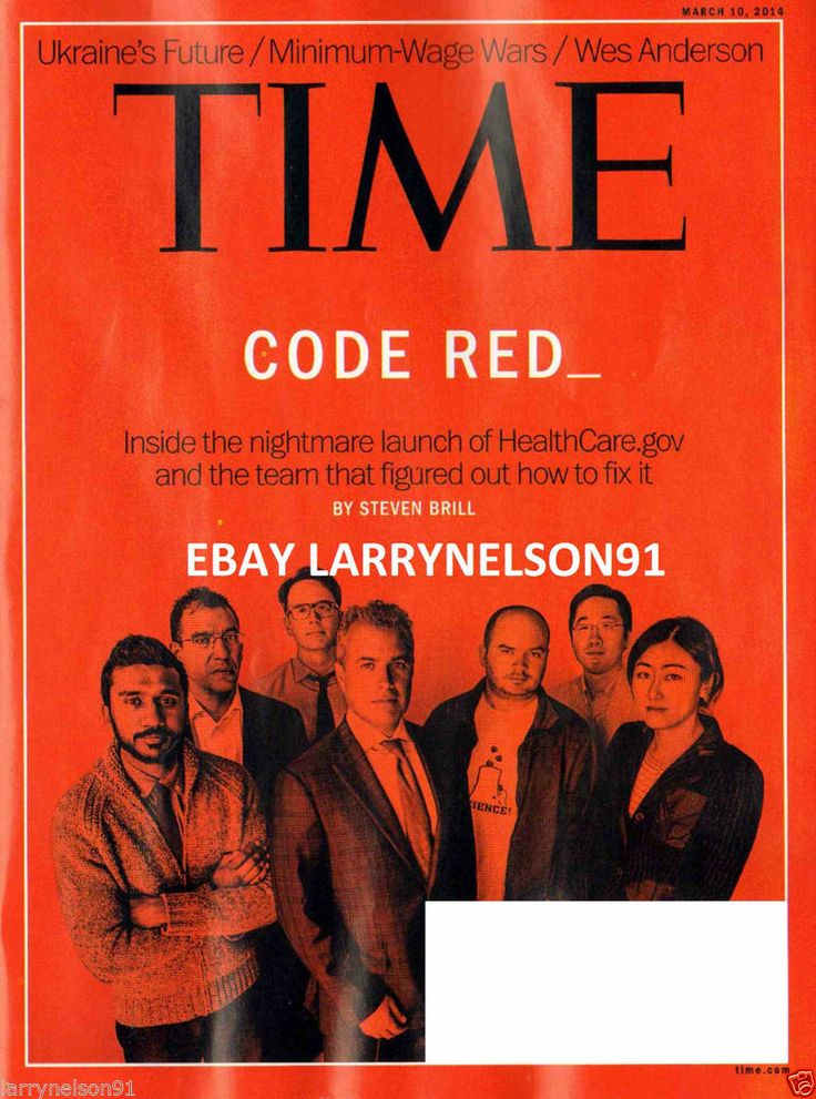 Time Magazine Code Red