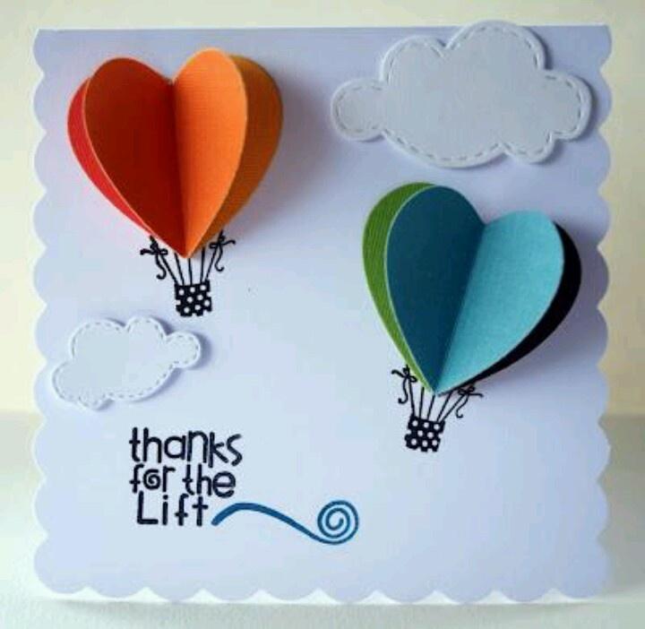 Украшения для открыток своими руками на день рождения