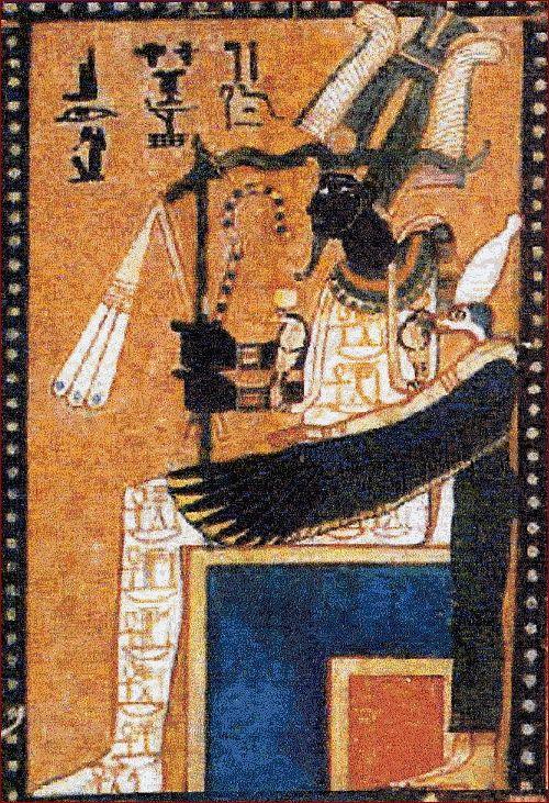 egyptian asar