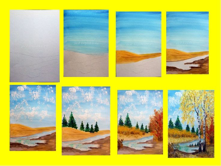 Как рисовать пейзаж гуашью поэтапно для начинающих детей