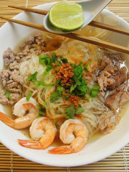 Crockpot Phnom Penh Noodle Soup | What a Crock | Pinterest