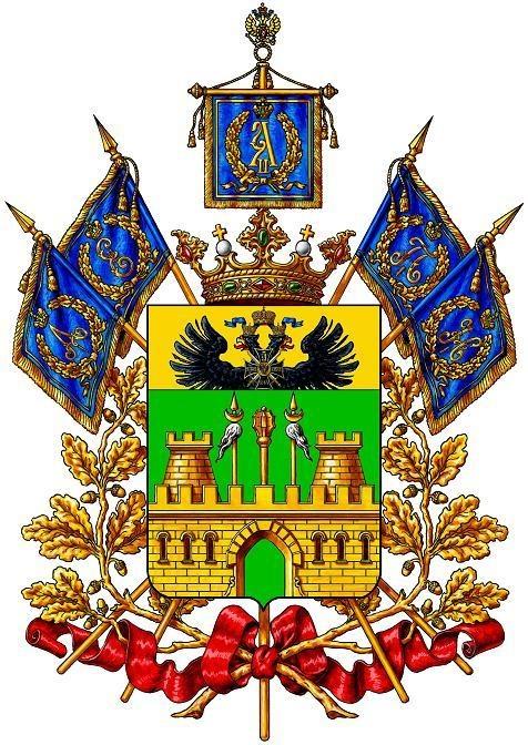 Электронные рисунки гербов.: pinterest.com/pin/411446115927700382