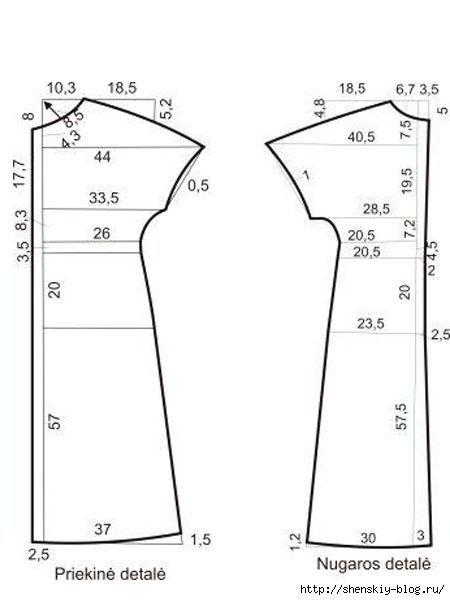 Как сшить домашнее платье своими руками без выкройки 41