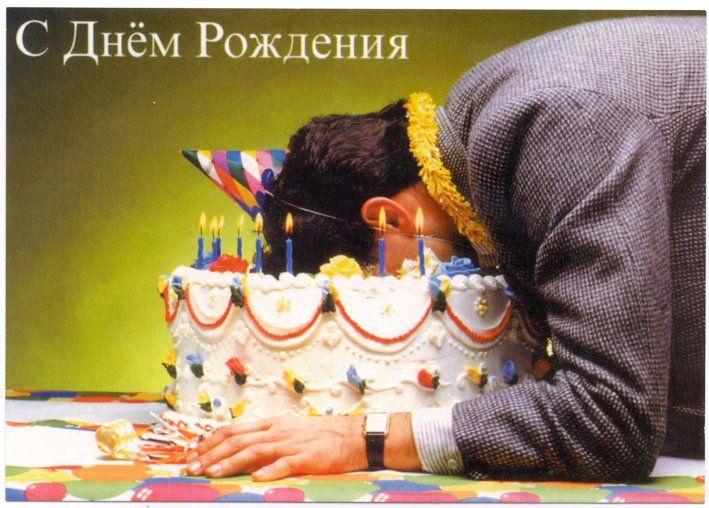 Поздравление с днем рождения однокласснику спортсмену