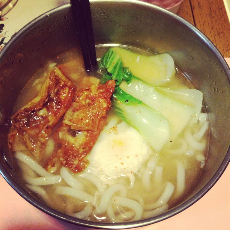 Udon noodles with tofu, egg, and bok Choy