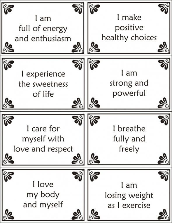 Nerdy image for free printable affirmation cards