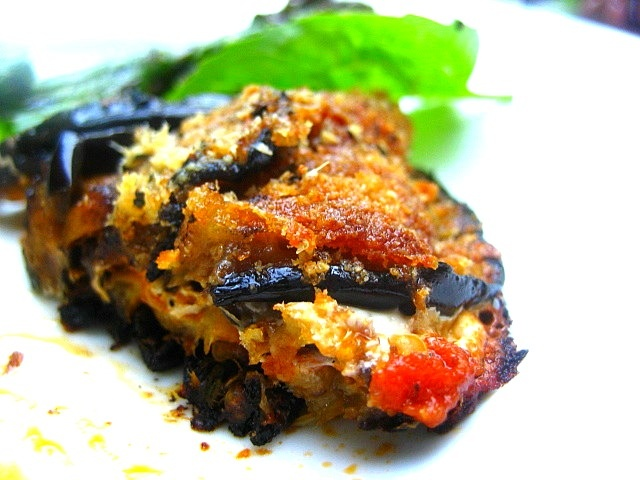 Grilled Eggplant Parmesan Recipe — Dishmaps