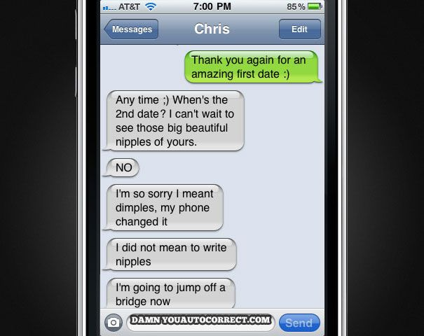 40 Funniest AutoCorrects Of 2011