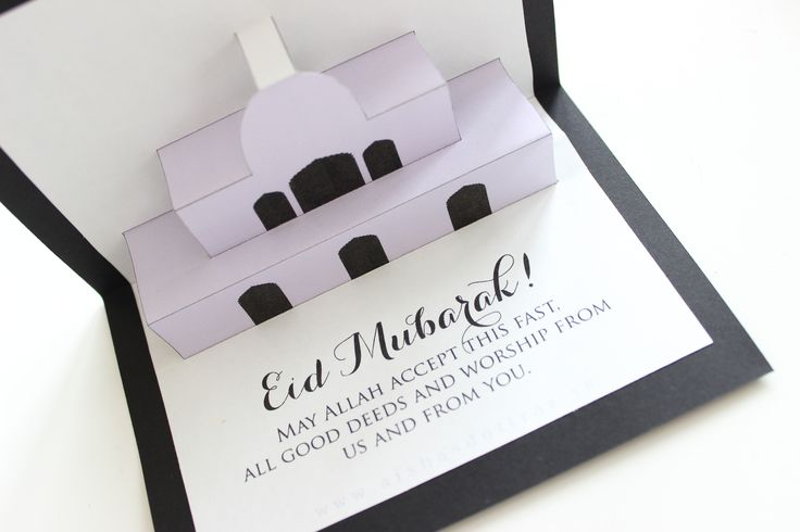Eid Mubarak pop-up mosque card. Love using pastel colors for the ...