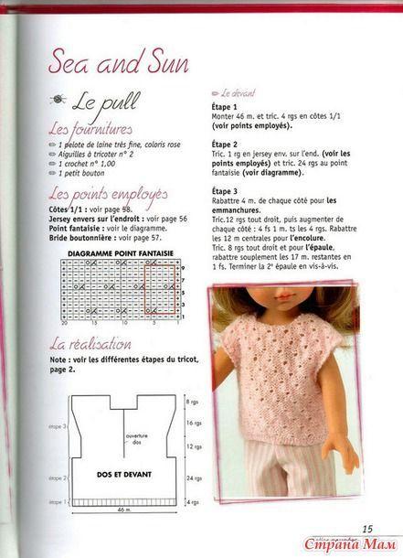 Схемы вязания на куклу паола рейна 180